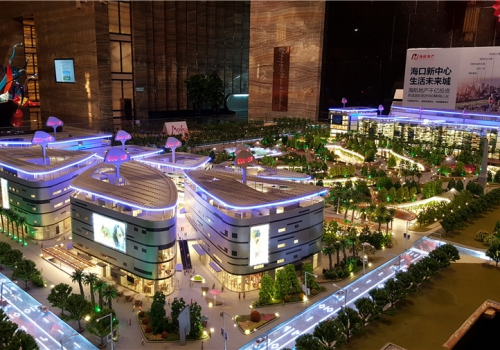 Hainan Sun and Moon Plaza